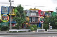 Unusual Architecture in Tokyo -  Reversible Destiny Lofts Mitaka