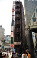 Japanese Narrow Buildings - Photo 1