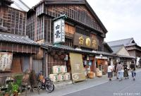 Traditional shopping street, Oharaimachi Ise