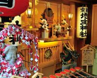 Shinto Shrine, Kagami
