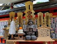 Shinto Shrines, Onusa