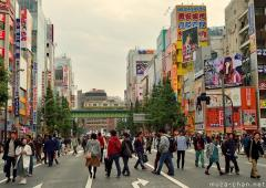 Akihabara pedestrian paradise