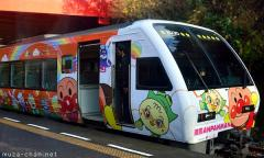 Anpanman train and a travel tip