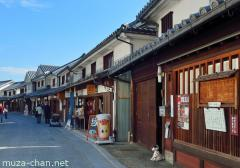 Beautiful street in Kurashiki