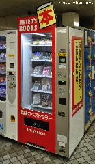 Books Vending Machine