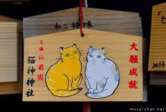 A shrine for cats, the cutest votive plaque