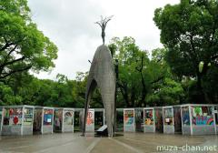 The Children`s Peace Monument, Hiroshima