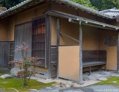 Japanese tea houses, Chiriana dust pit
