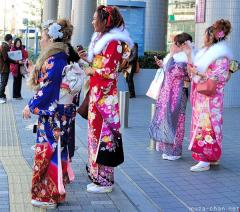 Traditional Japanese clothing, Furisode