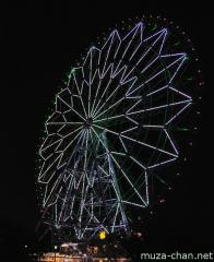 Diamond Flower Ferris Wheel