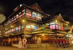 The white heron legend of Dogo Onsen