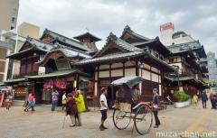 Dogo Onsen, a spectacular 123 years old Japanese building