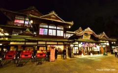 Dogo Onsen, the inspiration for the building from the Spirited Away movie