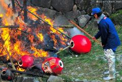 Daruma Kuyo, burning the good luck charms