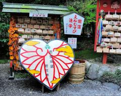On Valentine's Day, a giant heart from Kyoto