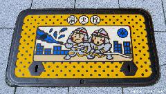 Cute Firefighters Manhole Cover