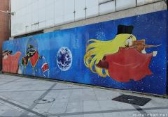 Anime mural art in Kitakyushu, Galaxy Express 999