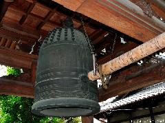 108 Bell Chimes