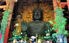 Japanese superlatives, The giant Buddha from Nara