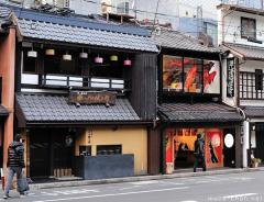 Old and new architecture in Gion, Kyoto