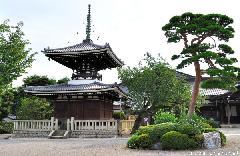 Japanese Traditional Architecture, Tahoto Pagoda