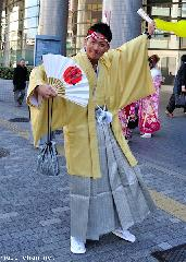 Traditional Japanese clothing, Hakama and its meanings