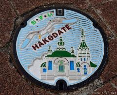 About Japan from... manhole covers, the Hakodate Orthodox Church