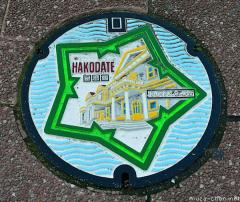 About Japan from... manhole covers, Hakodate's star-shaped Goryokaku fort