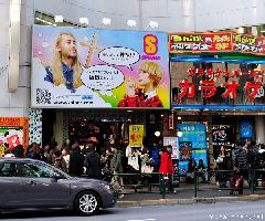 Japanese Billboards Fun