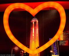 Happy Valentine's Day! Kaikyo Yume Tower Heart