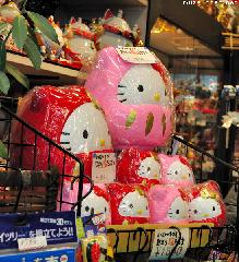 Hello Kitty Daruma Doll