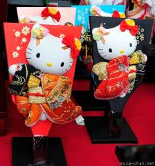 Hello Kitty good luck charms, Hagoita