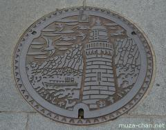 About Japan from... manhole covers, Hinomisaki Lighthouse