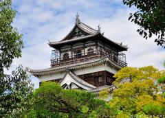 Hiroshima Castle, the story of a name