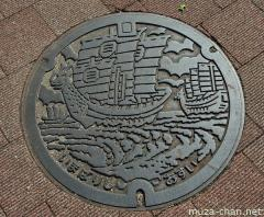 About Japan from... manhole covers, Murakami pirate ships
