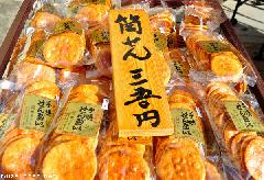 Senbei, traditional Japanese rice crackers