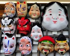 Japanese traditional mask, Hyottoko