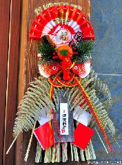 Traditional Japanese New Year decorations, Shimekazari