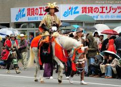 Horses of samurai warriors
