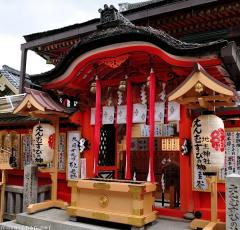 Old Japanese stories, the Kami of love and happy marriages