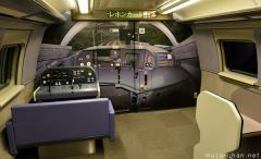 Shinkansen Kodama train children's play area