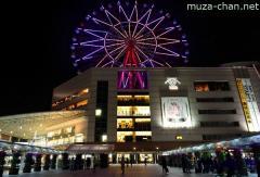 Kagoshima Amuran Ferris wheel