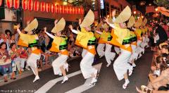 Japanese Customs and Traditions, the Dance of Fools