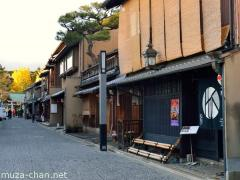 The less known and oldest geisha district in Kyoto