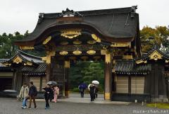Kyoto Nijo Castle Karamon gate