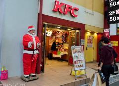 KFC Colonel Sanders Santa