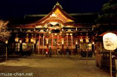 Night view of Kyoto Kitano Tenmangu