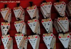 Personalized Ema votive plaques at Fushimi Inari Taisha
