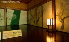 Kobuntei peach room