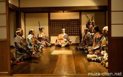 Samurai strategy meeting in Kokura castle